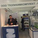 Ecoabsorb en la Exposición Mundial de Petróleo y Gas en Moscú